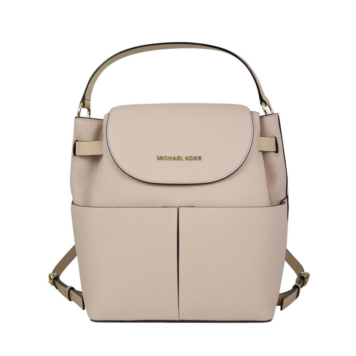 Bedford leather backpack Powder pink Michael Kors