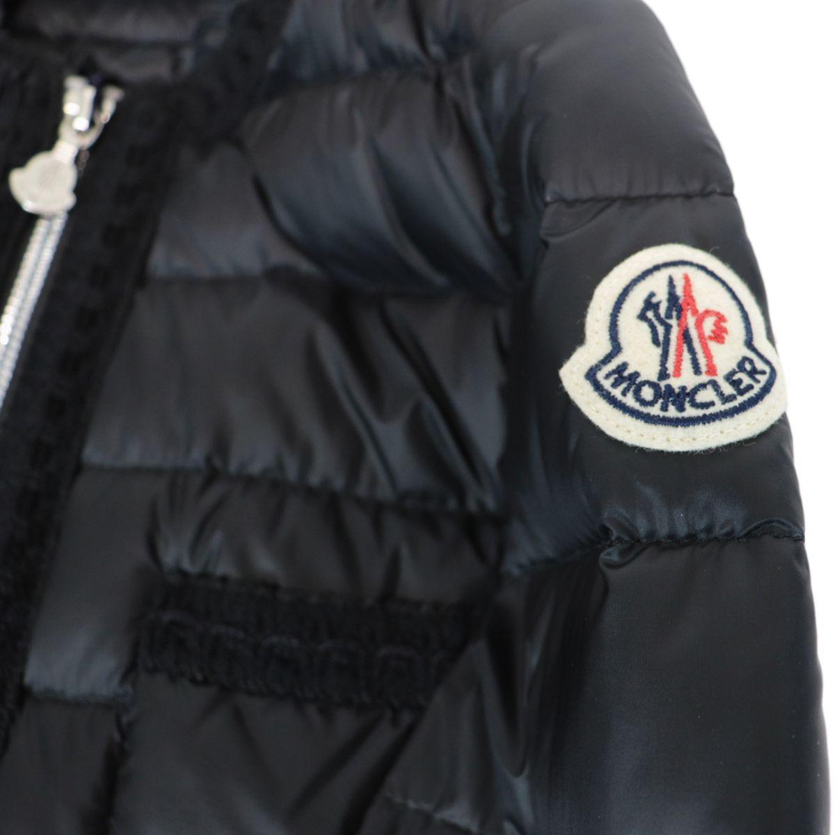 Citron down jacket with hood and macramé effect decorations Black Moncler