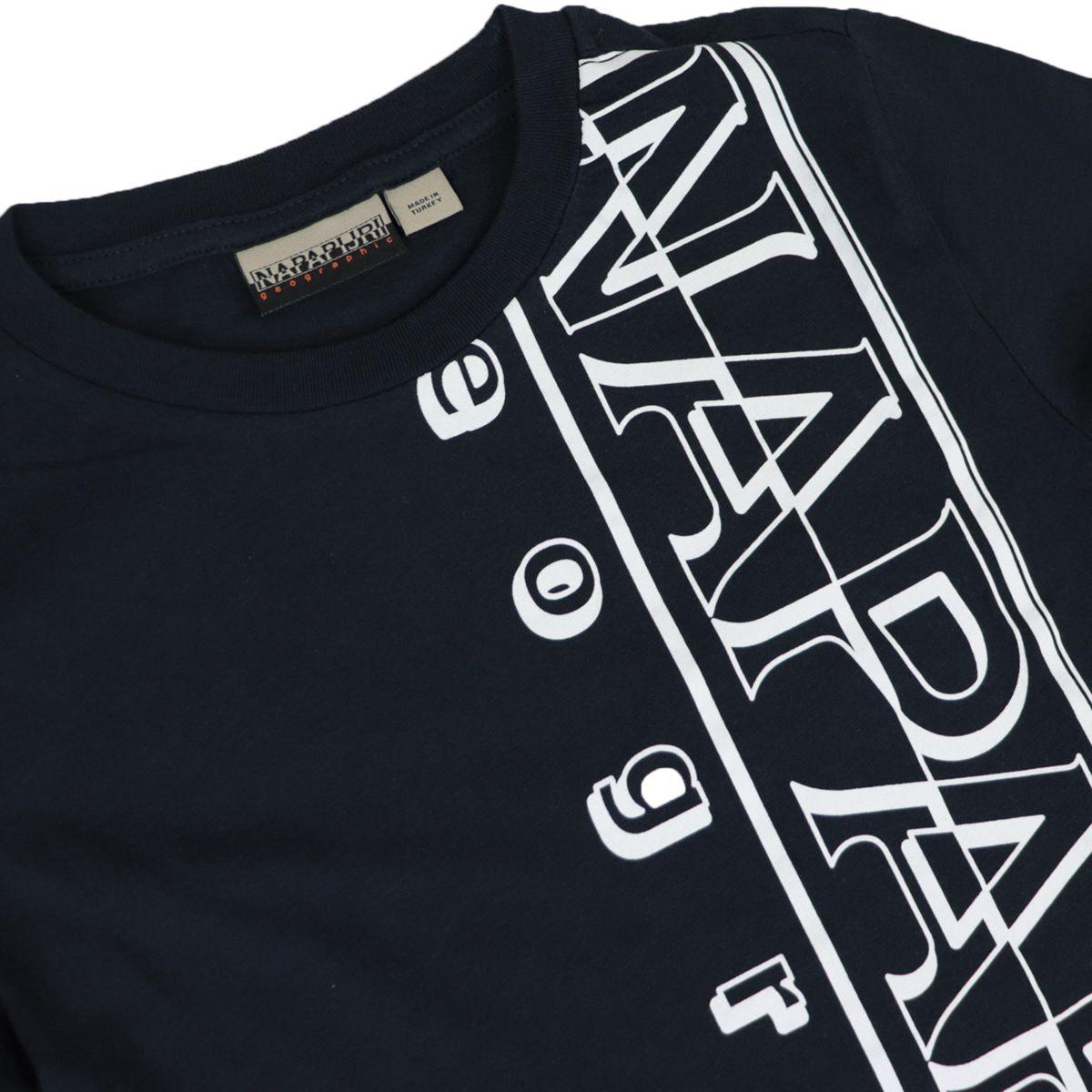 Short-sleeved cotton T-shirt with large vertical logo Blue NAPAPIJRI