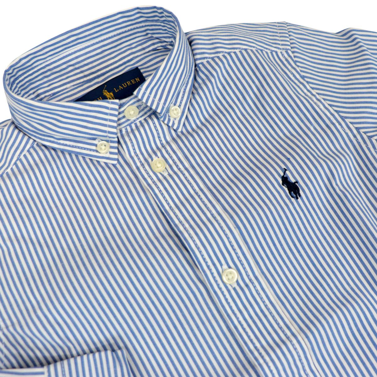 Long-sleeved shirt in custom fit cotton with button-down collar Blue / white Polo Ralph Lauren