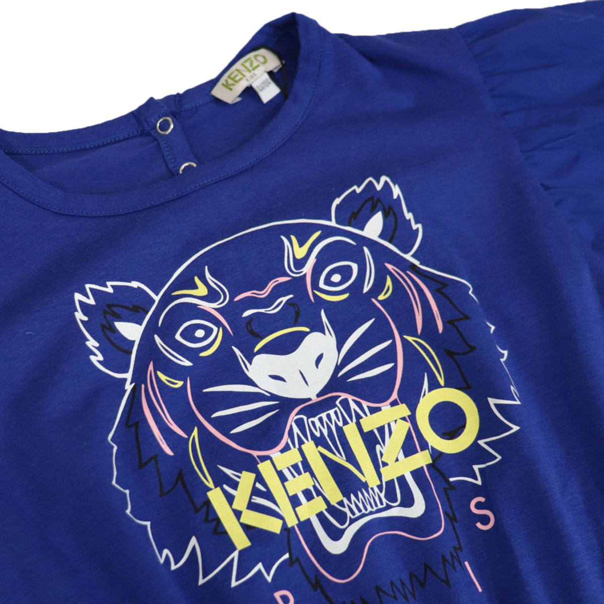 Cotton onesie with Tiger logo print and ruffle sleeves Cobalt Kenzo