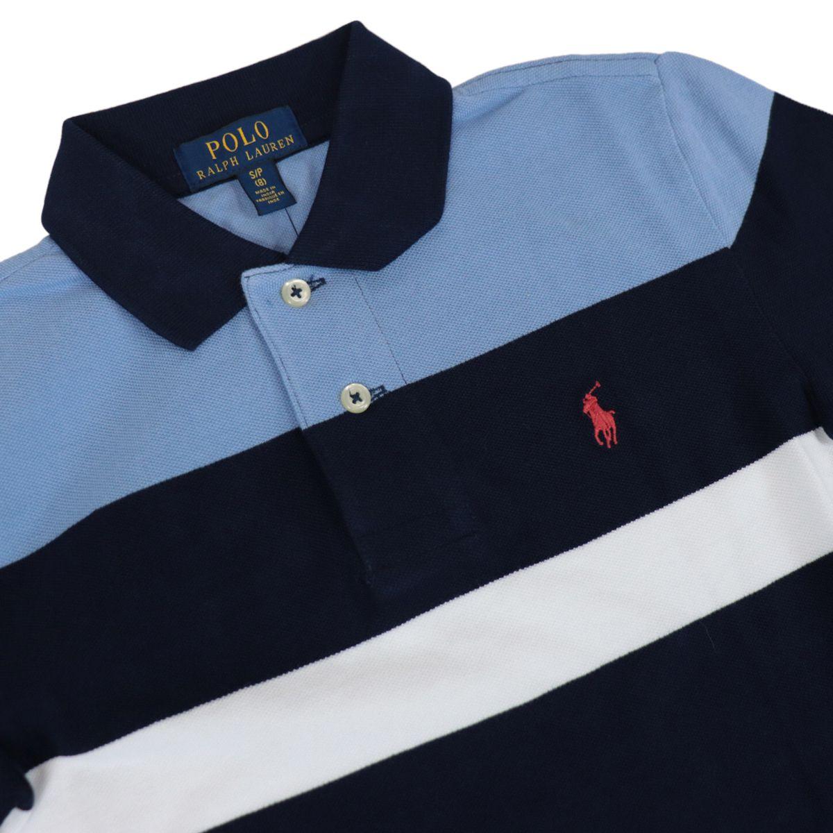 Multicolor striped cotton polo shirt with logo Navy Polo Ralph Lauren