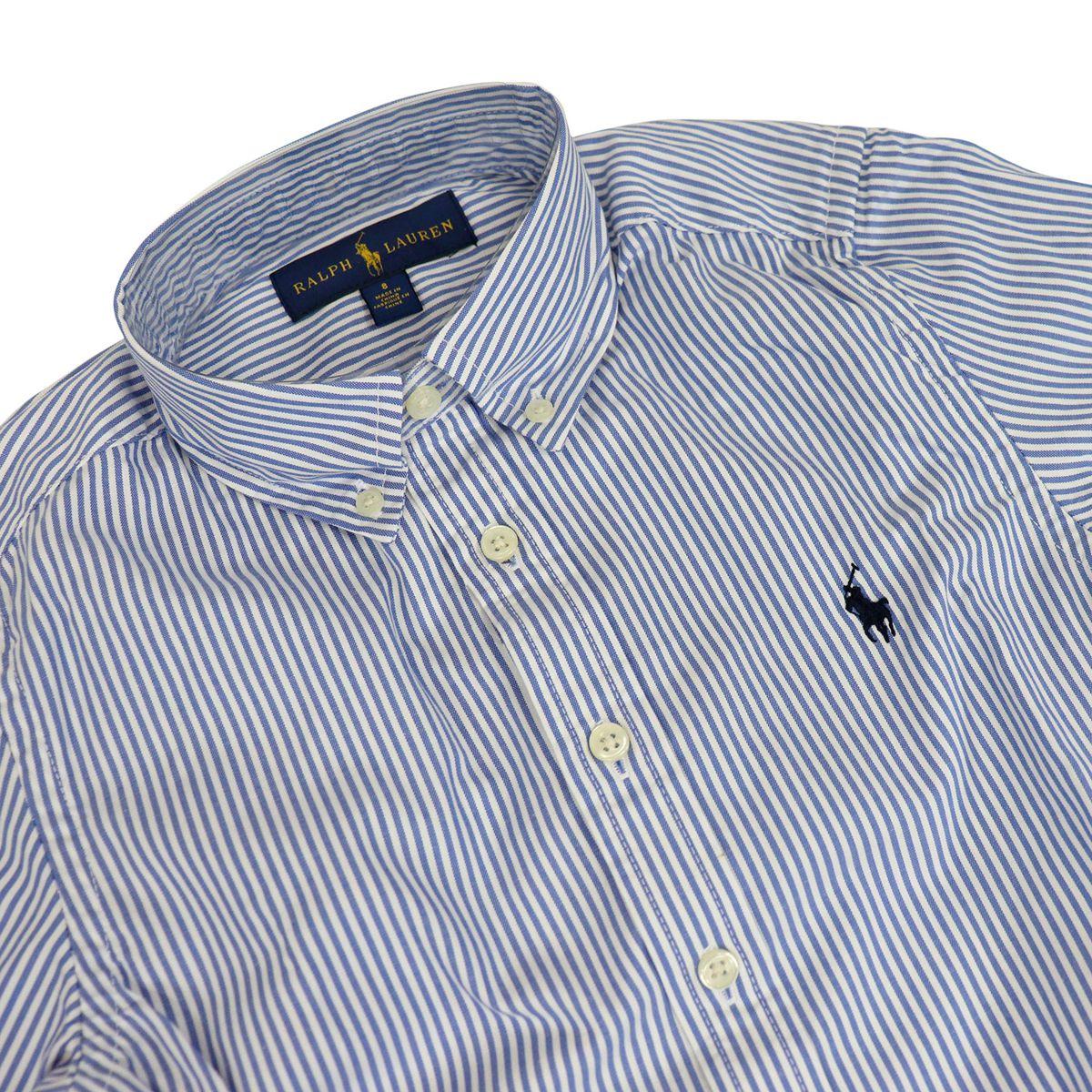 Cotton button-down shirt White / blue lines Polo Ralph Lauren