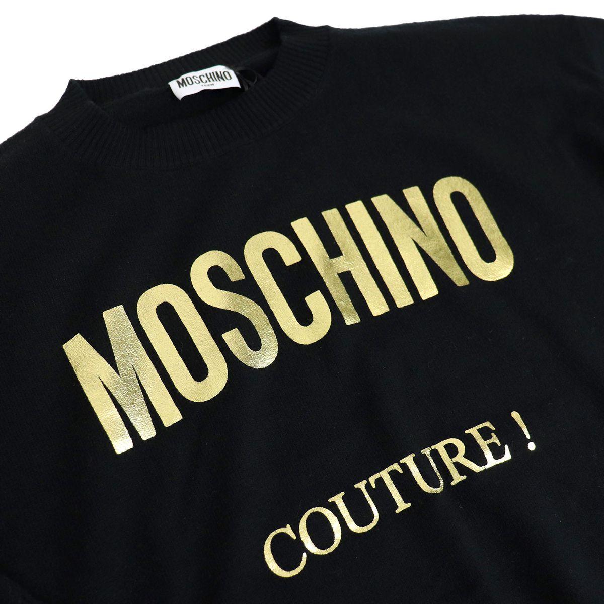 Cotton and wool blend sweatshirt with lurex logo print Black Moschino