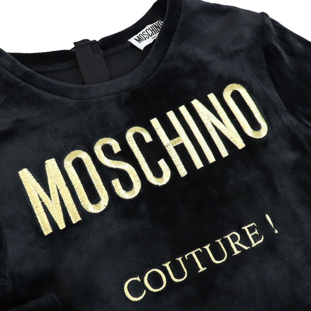 Chenille sweatshirt with embroidered gold logo Black Moschino